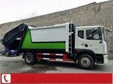 挂桶12方垃圾压缩车厂家 8吨压缩垃圾车