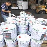 佛山直銷批發醇酸防腐塗料 機械設備能自然乾燥耐水性強漆防鏽底漆