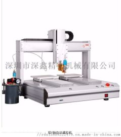 6441硅胶点胶设备瑞德鑫自动点胶机生产厂家