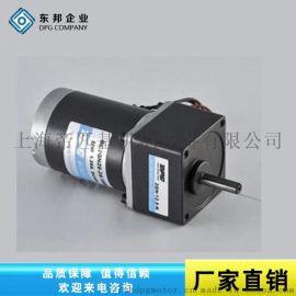 厂家直销10W有刷直流减速电机