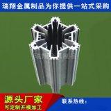 挤压铝材加工,铝型材加工定制,灯饰铝合金数控精加工
