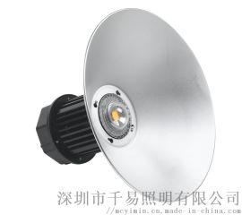 LED厂房仓库工矿灯200瓦