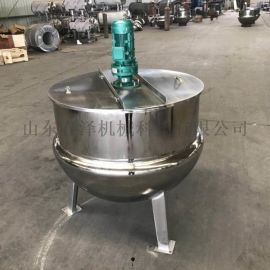 熬猪皮肉冻夹层锅 电加热带搅拌带盖夹层锅