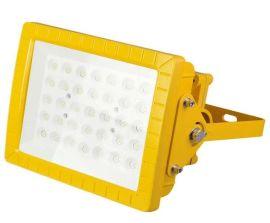 HRT97 防爆免维护LED灯 70W