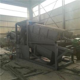 华工筛砂洗砂一体机厂家 新型环保洗砂机定制