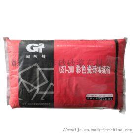 吉林通化瓷砖填缝剂 质优价廉