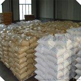 山东现货磷酸氢二锌价格优惠