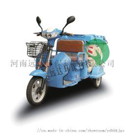 小型电动三轮保洁车系列环卫垃圾车