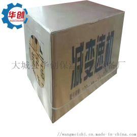 热收缩包装机 果汁饮料套膜机 袖口式包装机