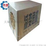 熱收縮包裝機 果汁飲料套膜機 袖口式包裝機
