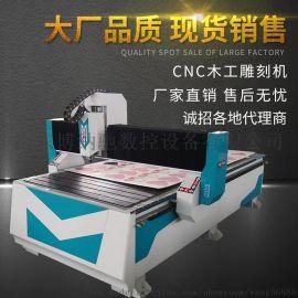 1325数控广告雕刻机家具开料雕刻机
