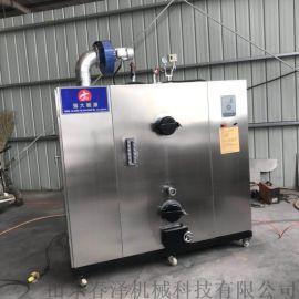 厂家直销蒸馒头用环保蒸汽产生设备 不锈钢蒸汽发生器