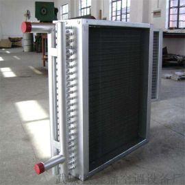 保定煤矿井口空气加热器全热交换器厂家