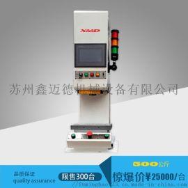 0.5T-30T精密型伺服压装机