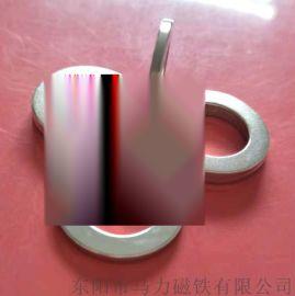 钕铁硼强力磁铁生产厂家 稀土永磁 开瓶器磁铁
