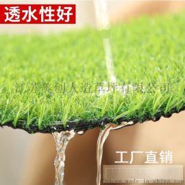 工廠直供工地圍擋工程圍牆裝飾模擬假草皮景觀草坪