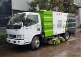 5吨扫路车 5吨扫路车厂家