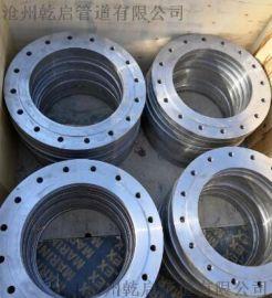 板式平焊法兰 焊接法兰 法兰盘 标准GB/T9119-2010 规格DN15-DN2000 沧州乾启大量库存供应