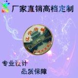金属徽章印刷滴胶烤漆胸章个性滴塑徽章定制logo