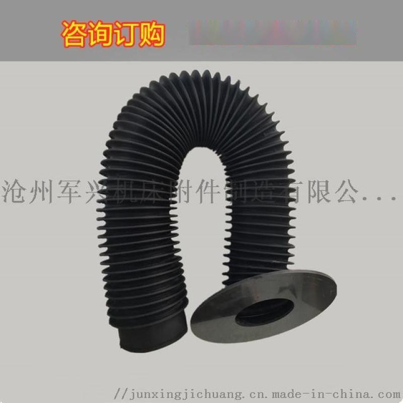 环保设备通风除尘防护伸缩布袋弹力橡胶布软连接防护罩