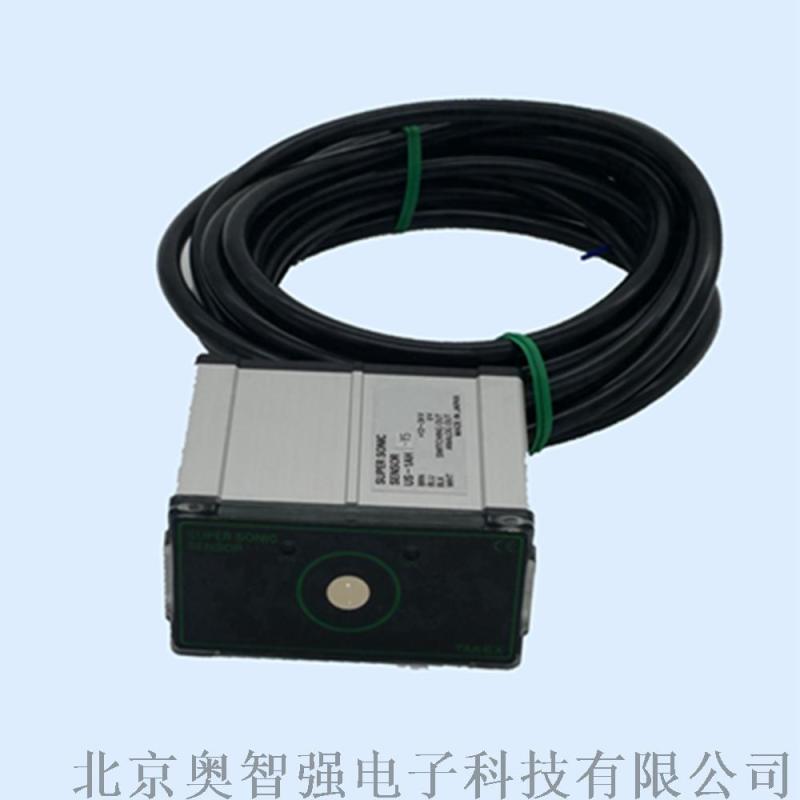 日本竹中模拟输出超声波传感器 US-1AH