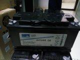 德国阳光蓄电池A412/65 G6 优质报价