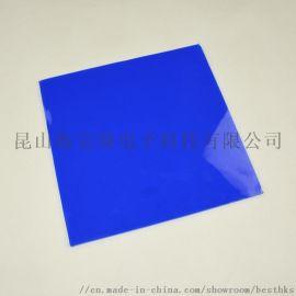 粘尘垫24*36 无尘室粘尘地板胶 蓝色除尘粘尘垫