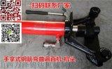 福建省厦门市,弯曲机,锚网焊机