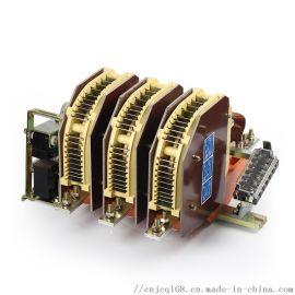 CJ15-1000/2交流接触器