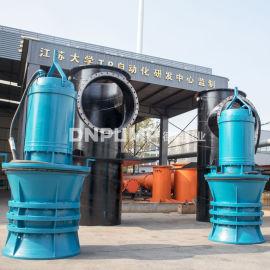不同工况下安装潜水轴流泵