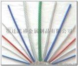 PE塑料鋼絲繩
