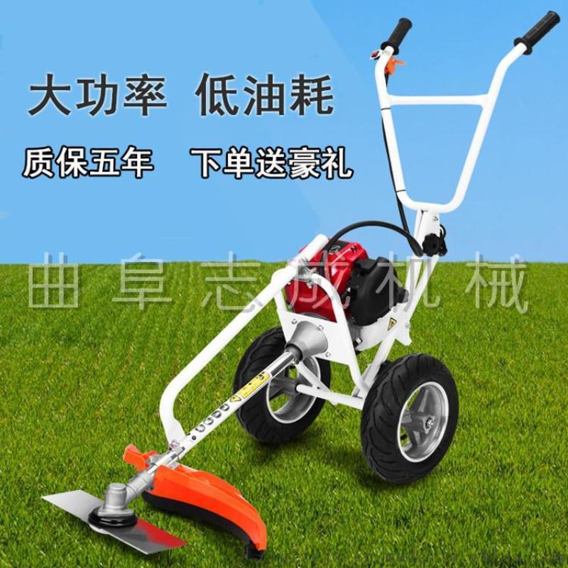手推汽油四冲程割草机 背负式草坪修剪机