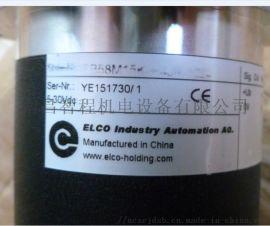 ELCO编码器EB58W12R-L6PR-1024