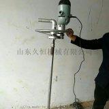 家用小型打井机 手把旋转式打井机