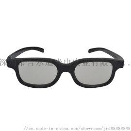 塑料兒童圓偏光3D眼鏡 電影院3D立體眼鏡