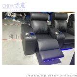 现代简易软包VIP沙发,影院沙发座椅 功能沙发厂家