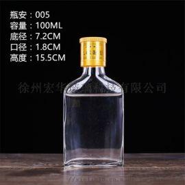 100ml  小酒瓶厂家直销