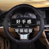 蘇州S500 柴油菱智1.9t配件