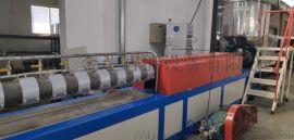 120珍珠棉发泡布生产线 来电汇欣达