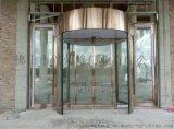 揭阳工程安装旋转门 拉丝玫瑰金自动旋转门