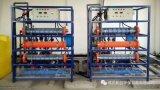 自来水厂消毒设备/电解法次氯酸钠消毒器