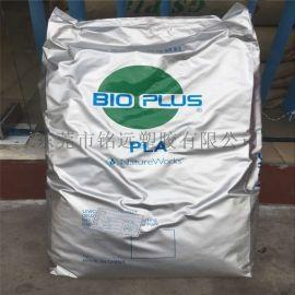 PLA 高光泽树脂 4060D 高透明聚乳酸