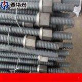湖南郴州市中空锚杆边坡支护中空锚杆参数