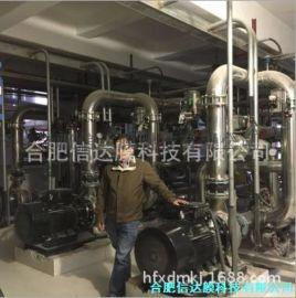 酒精中温厌氧废水膜过滤设备