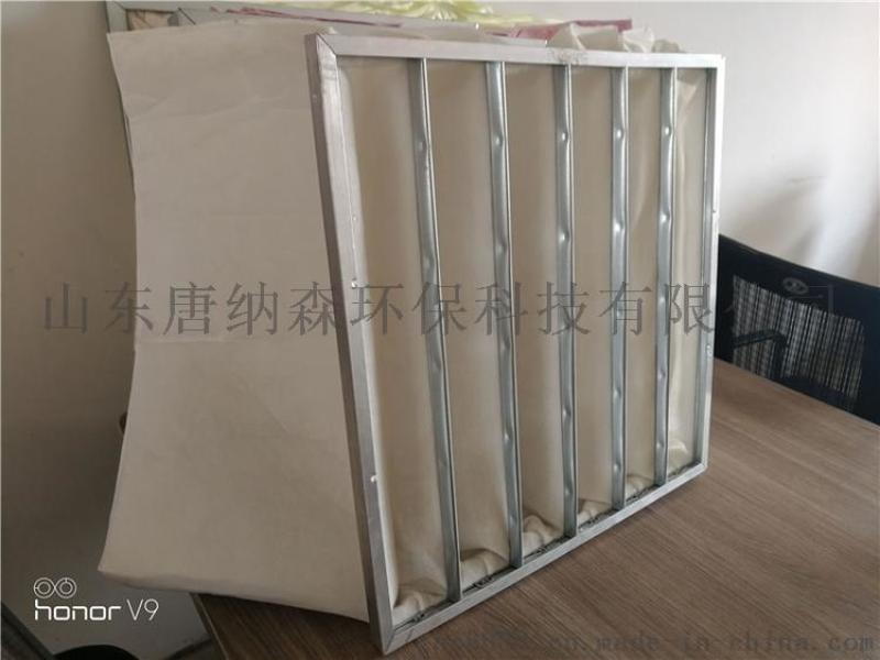 北京空调f5中效过滤器 中央空调f5 f6过滤网