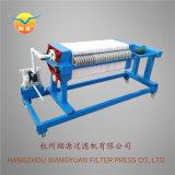 一体式压滤机 小型环保设备 污水处理压滤机