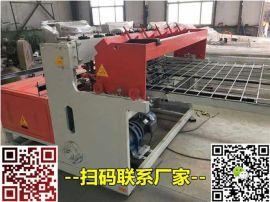 框架护栏网排焊机批发商 商洛市丹凤县框架护栏网排焊机