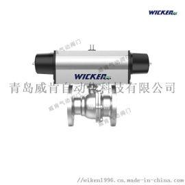 进口气动v型球阀德国威肯不锈钢丝扣气动球阀可定制