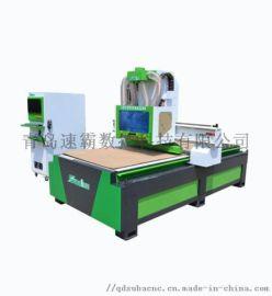 木工自动上下料四工序开料机 家具生产线