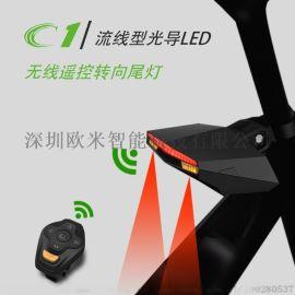 自行车激光 LED平行线激光镭射尾灯 安全警示灯